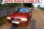 Авторынок   Продажа 1992 Audi 80