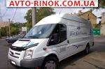 2014 Ford Transit TREND  автобазар