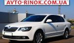 2014 Skoda Superb ELEGANCE  автобазар