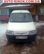 1997 Citroen Berlingo   автобазар