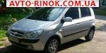 Авторынок | Продажа 2008 Hyundai Getz