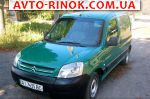 2003 Citroen Berlingo   автобазар