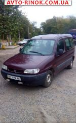 1999 Citroen Berlingo   автобазар