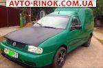 Авторынок | Продажа 2000 Volkswagen Caddy