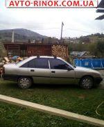 Авторынок   Продажа 1988 Opel Omega