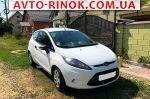 Авторынок | Продажа 2011 Ford Fiesta
