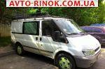 Авторынок   Продажа 2004 Ford Transit