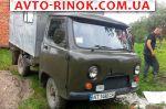 Авторынок   Продажа 1988 УАЗ XS