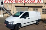 2012 Mercedes Vito LONG  автобазар