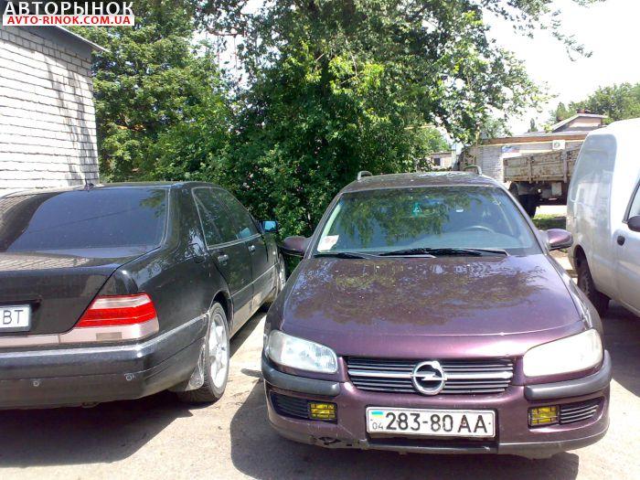 Купить Opel Omega Caravan Цена 6400у.е. Город Днепропетровск