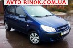 Авторынок | Продажа 2006 Hyundai Getz