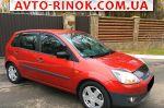 Авторынок | Продажа 2008 Ford Fiesta