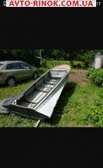 Авторынок | Продажа 1989 Лодка Лодка Южанка  1