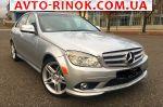Авторынок | Продажа 2007 Mercedes Exclusive C300