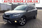 Авторынок | Продажа 2012 Hyundai Santa Fe