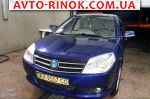 Geely MK  2011, 113900 грн.