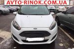 2015 Ford Fiesta Comfort  автобазар