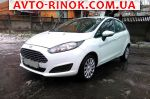 2013 Ford Fiesta   автобазар