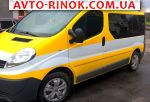 Renault Trafic  2008, 235800 грн.