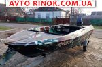 Авторынок | Продажа 1979 Лодка Лодка Крым