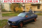 1990 BMW 7 Series   автобазар