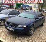 Авторынок | Продажа 2001 Audi A6 C5