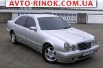 Авторынок | Продажа 2000 Mercedes HSE W210 Avantgarde