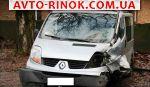 Авторынок | Продажа 2007 Renault Trafic
