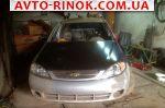 Авторынок | Продажа 2005 Chevrolet Lacetti