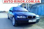 2004 BMW 3 Series 320  автобазар