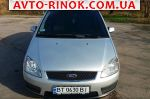 2004 Ford C-max   автобазар