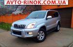 Авторынок | Продажа 2008 Toyota  GX