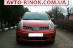 Авторынок | Продажа 2007 Nissan Note