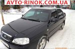 Chery Amulet  2007, 94600 грн.