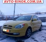 2007 Ford Focus 3 BUSINESS  автобазар