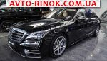 Mercedes  560 4MATIC L 2017, 5598400 грн.