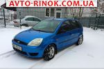 2005 Ford Fiesta   автобазар