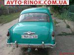 1959 ГАЗ 21
