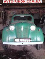 1950 Москвич 401