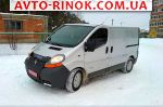 1999 Renault Trafic   автобазар