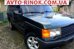 1999 Land Rover Range Rover   автобазар