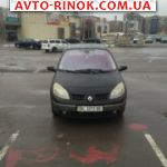 2005 Renault Scenic   автобазар