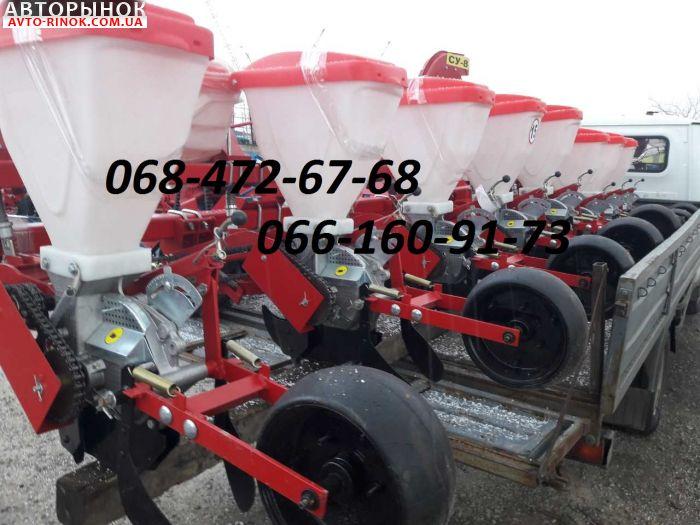 Авторынок | Продажа 2018 Трактор МТЗ Сеялка Су-8 с транспортным устройством,контроль вы