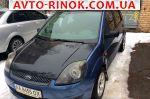 Авторынок | Продажа 2006 Ford Fiesta