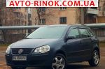 Авторынок | Продажа 2009 Volkswagen Polo