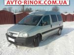 2005 Peugeot AN8   автобазар