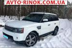 2011 Land Rover Range Rover Sport supercharged  автобазар