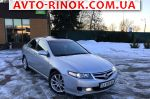 Honda Accord  2007, 238300 грн.