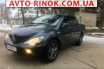 2009 SsangYong CT sport  автобазар