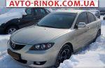 Авторынок | Продажа 2006 Mazda 3